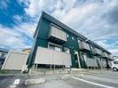 産交バス(熊本市)/新南部入口 徒歩5分 1-2階 築5年の外観