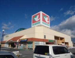 平和堂 日夏店(スーパー)まで336m