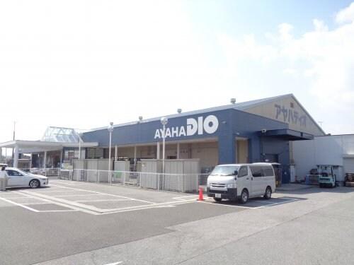 アヤハディオ 彦根豊郷店(電気量販店/ホームセンター)まで2783m
