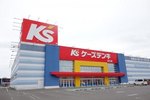 ケーズデンキ 水口店(電気量販店/ホームセンター)まで999m