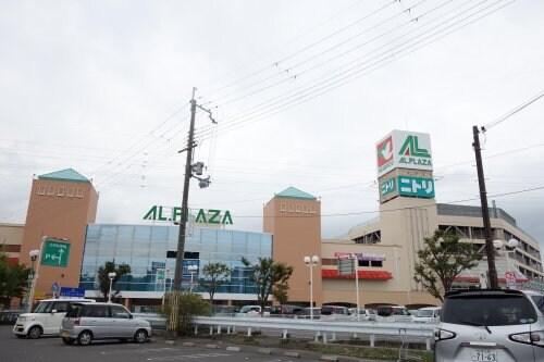 アル・プラザ 水口(スーパー)まで1078m