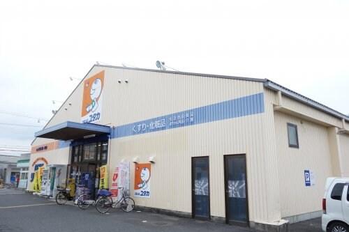 ドラッグユタカ水口店(ドラッグストア)まで1433m