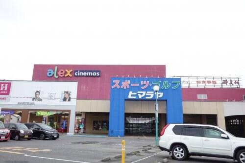 ヒマラヤスポーツ&ゴルフ 水口店(ショッピングセンター/アウトレットモール)まで1412m