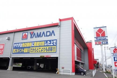 ヤマダ電機 テックランド水口店(電気量販店/ホームセンター)まで1331m