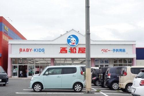 西松屋 水口店(ショッピングセンター/アウトレットモール)まで1443m