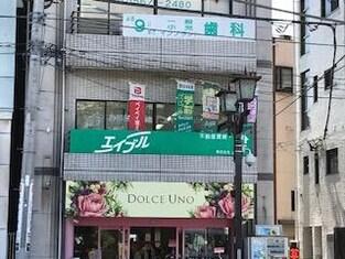 エイブル駒込北口店の外観写真
