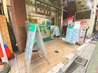 エイブル石神井公園店の外観写真