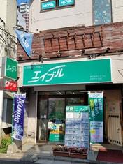 エイブルひばりヶ丘店の外観写真