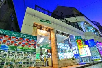エイブル田無店の外観写真
