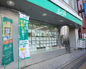 エイブル吉祥寺南口店の外観写真