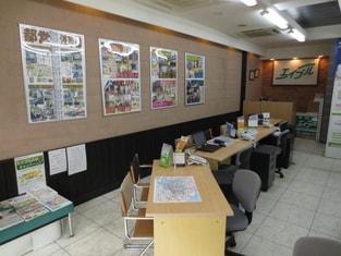 エイブル五反田店の内観写真