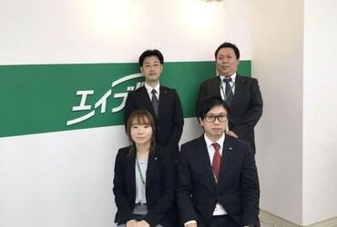 エイブル聖蹟桜ヶ丘店のスタッフ写真