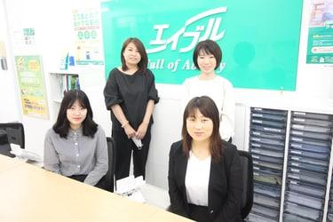 エイブル下北沢店のスタッフ写真