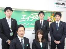 営業社員5名、アシスタント2名、店長一名の計8名でお迎えいたします。宜しくお願い致します。