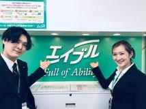 株式会社エイブル小岩店