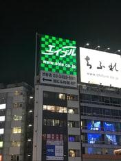 エイブル渋谷店の外観写真