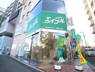 エイブル武蔵小金井店の外観写真