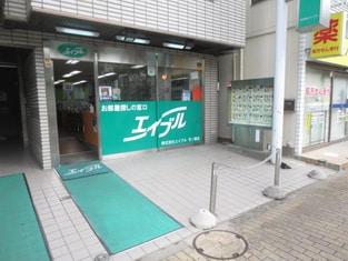 エイブル竹ノ塚店の外観写真