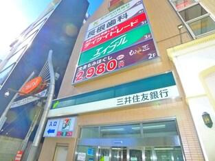 エイブル錦糸町店の外観写真