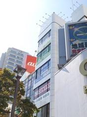 エイブル二子玉川店の外観写真