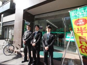 エイブル田町三田通り店のスタッフ写真