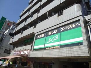 エイブル志村坂上店の外観写真
