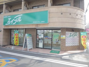エイブル上新庄店の外観写真