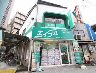 エイブル京阪守口店の外観写真