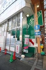 エイブル心斎橋店の外観写真