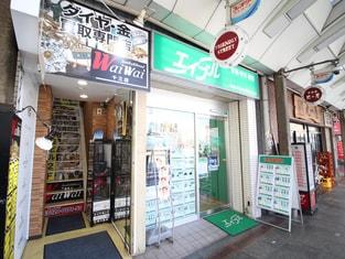 エイブル阪急十三店の外観写真