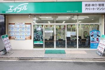 エイブル古川橋店の外観写真