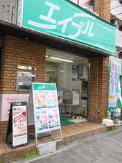 エイブル西長堀店の外観写真