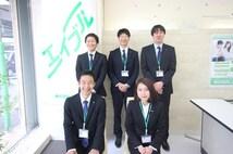 株式会社エイブル一宮店