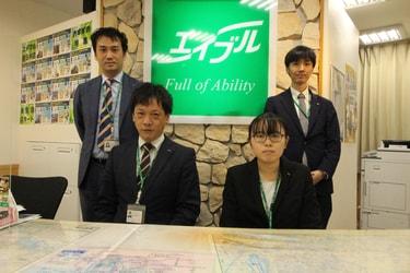 エイブル春日井店のスタッフ写真