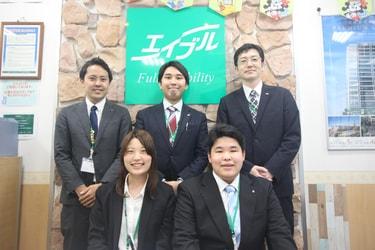 エイブル上小田井店のスタッフ写真
