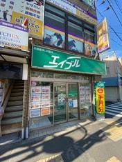 エイブル新大塚店の外観写真