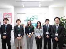 株式会社エイブル札幌駅前本店