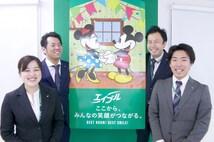株式会社エイブル中井店