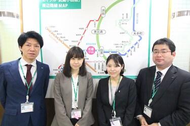 エイブル武蔵小山駅前店のスタッフ写真