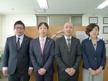 株式会社エイブル大宮東口店