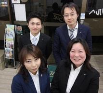 株式会社エイブル新所沢店