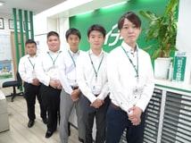 株式会社エイブル飯能店