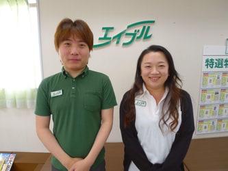 エイブル川口キュポ・ラ店のスタッフ写真