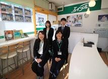 株式会社エイブル仙台駅前西口店