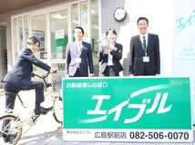 エイブル広島駅前店