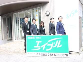 エイブル広島駅前店のスタッフ写真