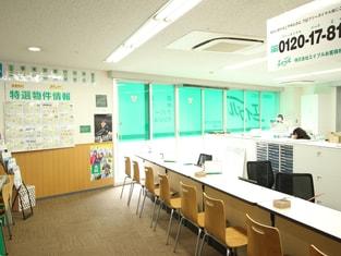 エイブル茅ヶ崎店の内観写真