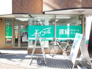 エイブル新丸子店の外観写真