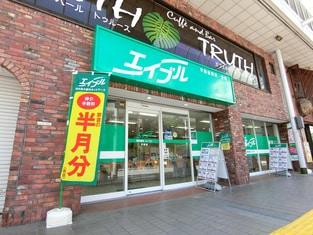 エイブル平塚店の外観写真