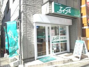 エイブル武蔵新城店の外観写真